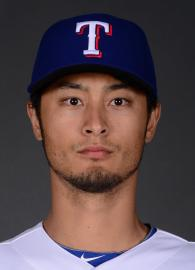 Photo of Yu Darvish