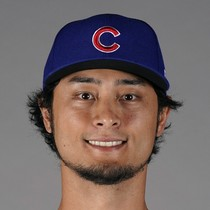 Yu Darvish to have first rehab outing on Sunday photo