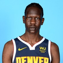 Bol Bol finally drafted by Miami Heat, traded to Denver Nuggets  photo