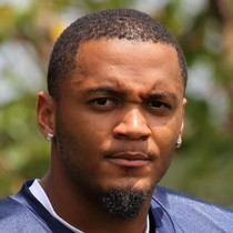 Patrick Chung indicted for felony cocaine possession  photo