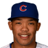 Addison Russell photo