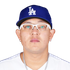 Julio Urias photo