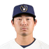 Keston Hiura photo